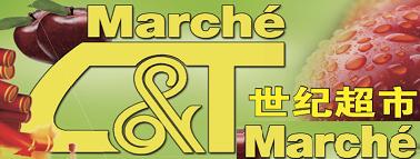 世纪超市 C&T Marche Flyer 特价打折信息大全