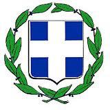 希腊总领事馆
