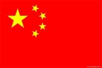 蒙特利尔中国签证服务中心