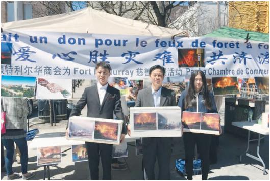 中领馆头号红人唐人街收保护费是否损害中国政府形象?